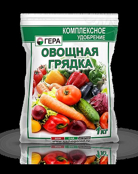 гера овощная грядка 1 кг.png