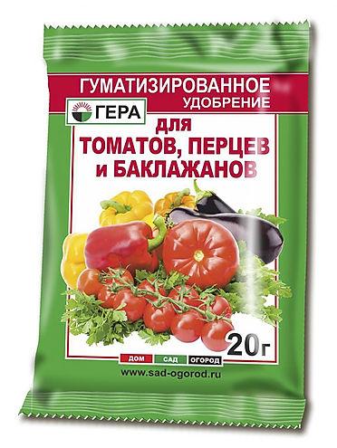для томатов перцев и баклажанов 20г.jpg