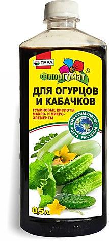 ФлорГумат для огурцов, кабачков, патиссо