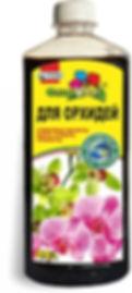 ФлорГумат для орхидей.jpg