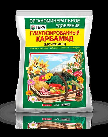 гуматизированный карбамид мочевина.png