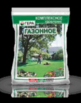 гера газонное 1кг.png