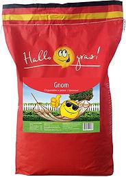 Семена низкорастущего газона, газонная трава
