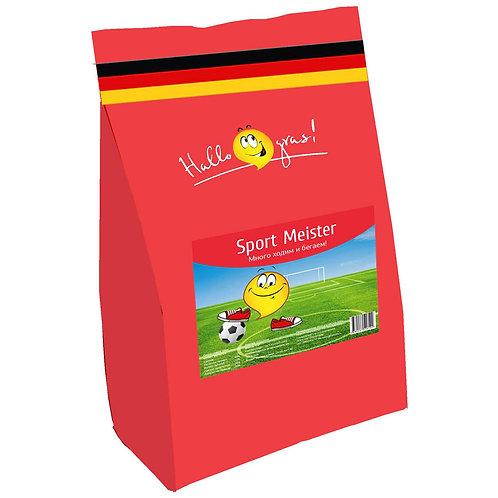 "Семена газона серии Hallo, gras! ""Sport Meister"""