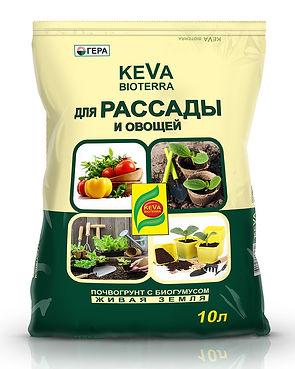 KEVA BIOTERRA для рассады и овощей 10л.j