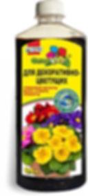 ФлорГумат для декоративно-цветущих.jpg