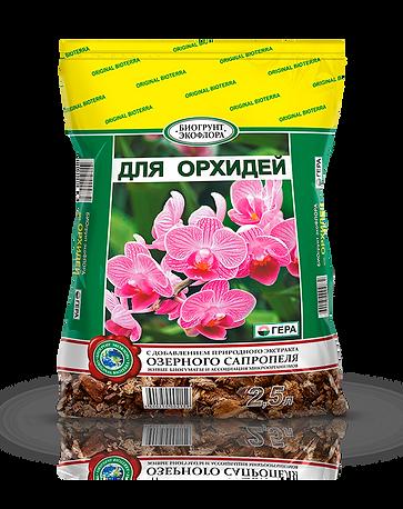 БиоГрунт ДЛЯ ОРХИДЕЙ.png