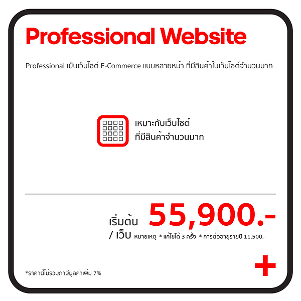 Web new price Services-12.png