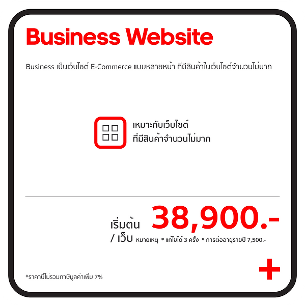 Web new price Services-11.png