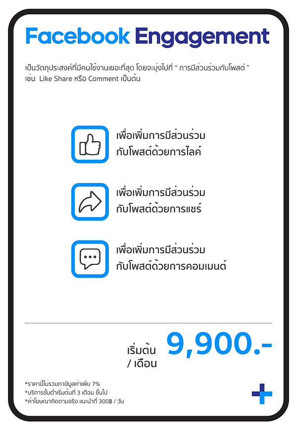 Web new price Services3-02.png