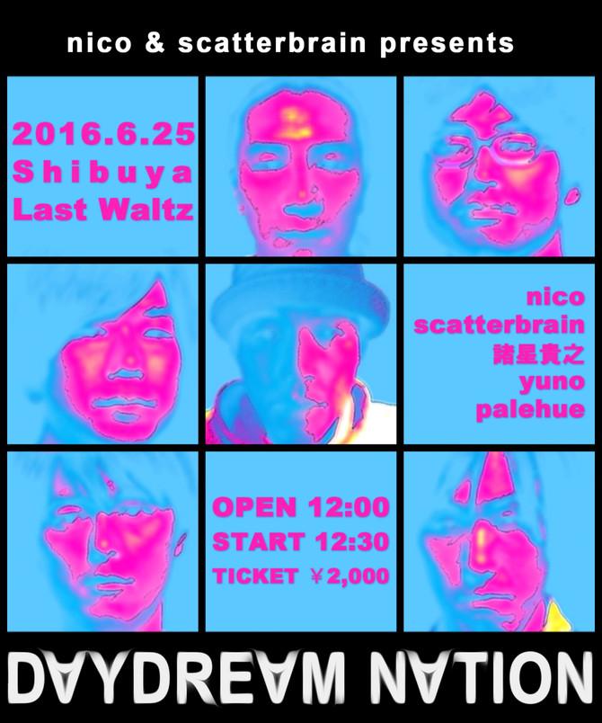 6/12 ライブ映像公開!