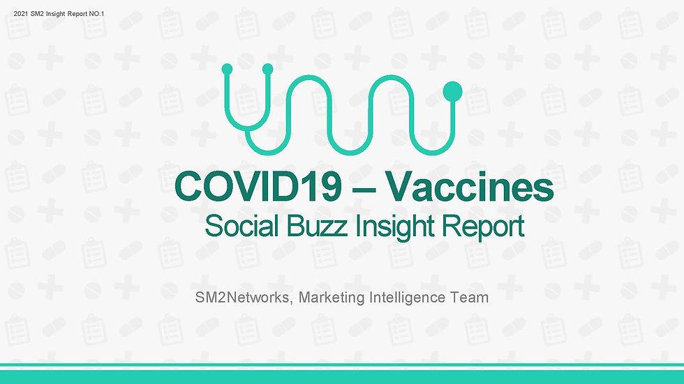 (KR) 2021 SOCIAL BUZZ INSIGHT REPORT_COV