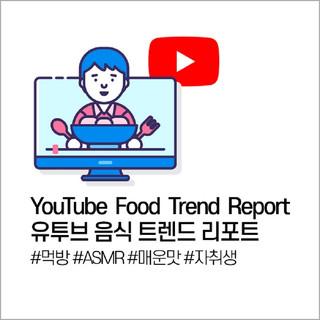 YouTube TN_726.jpg