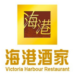 victoria habour