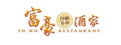 Fu Ho Restaurant.png
