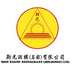 HsinKuang