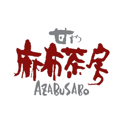 Azabusabo.png