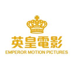 emperor movies.png