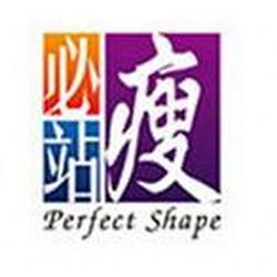 prefectshape