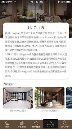 WeChat 圖片_20190328185312.jpg