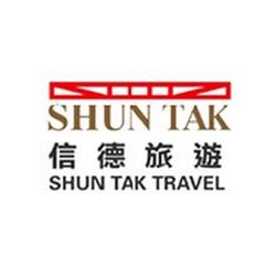 Shun Tak Travel.png