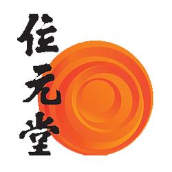 wei yuen tong.png