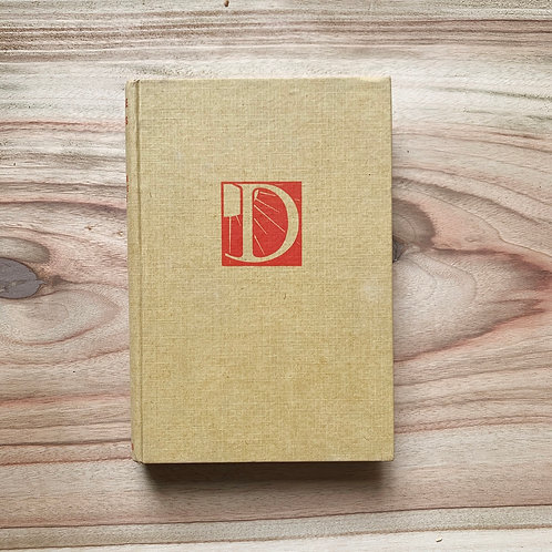 Dimsie Grows Up - Folding Book Lamp
