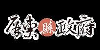 logo-unit3.png