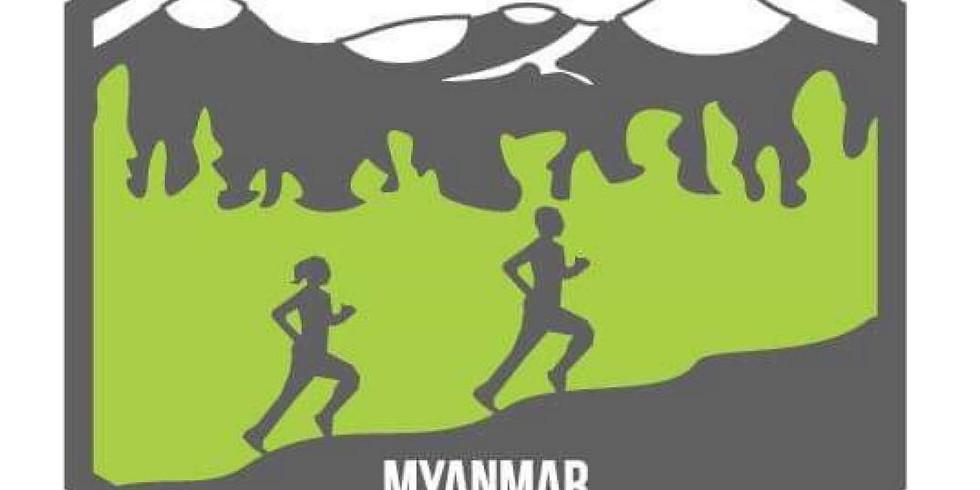 Shan Highlands Trail Run 2020