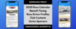 2020 E36 App Banner.png