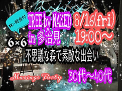 TREE by NAKED.jpg