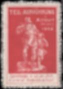 1905 Briefmarke.png