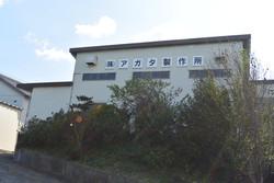 第一工場(本社)