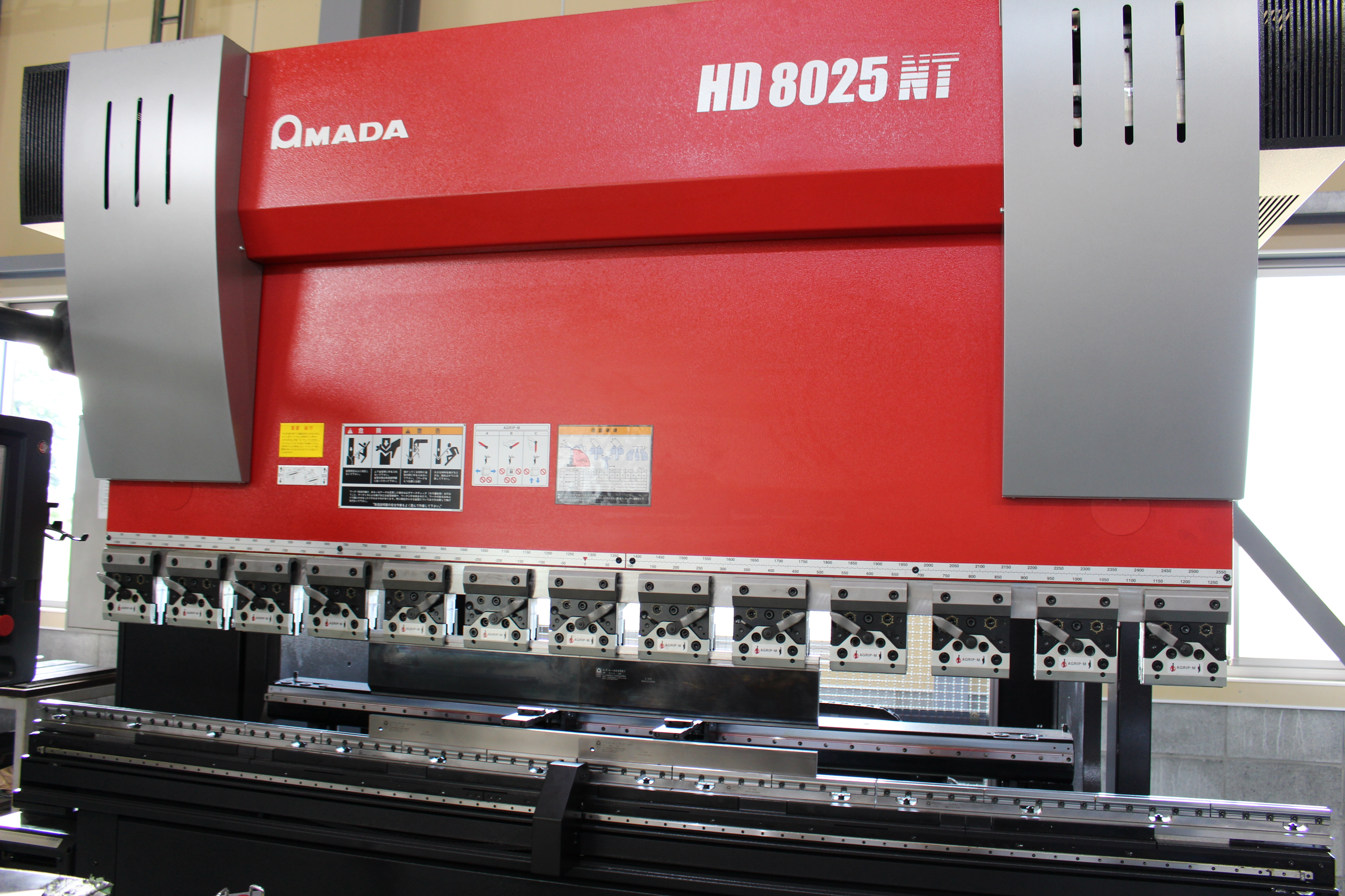 HD 8025 NT