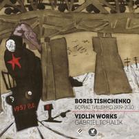 EVCD013_Tischenko_cover.jpg