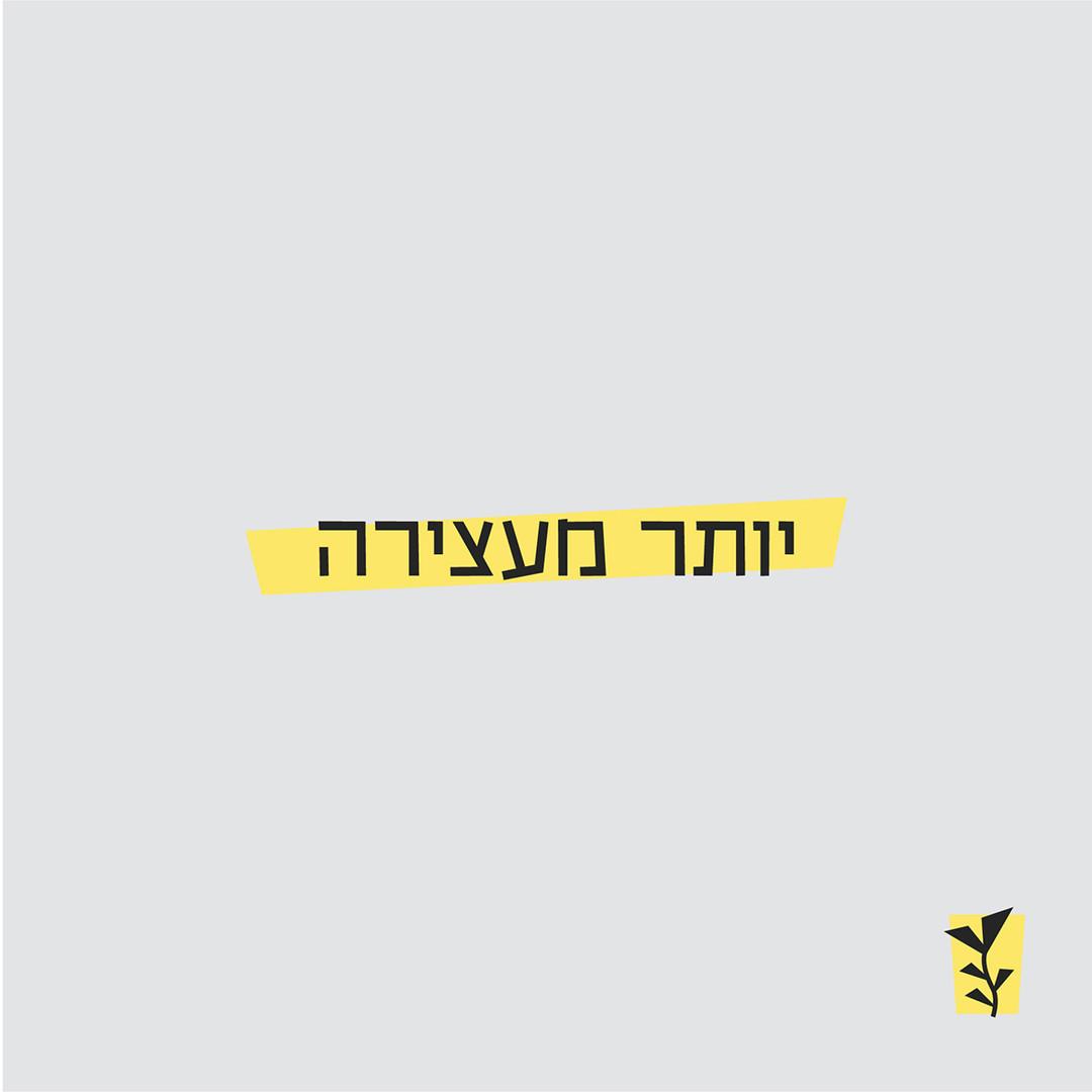 slogan-04.jpg