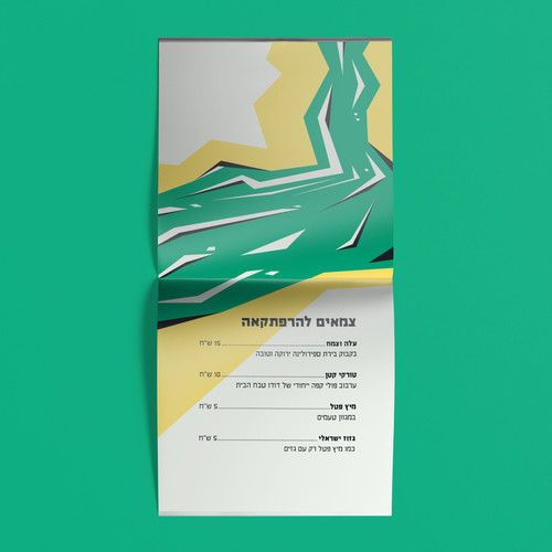 menu06.jpg