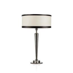ERACLE Table Lamp
