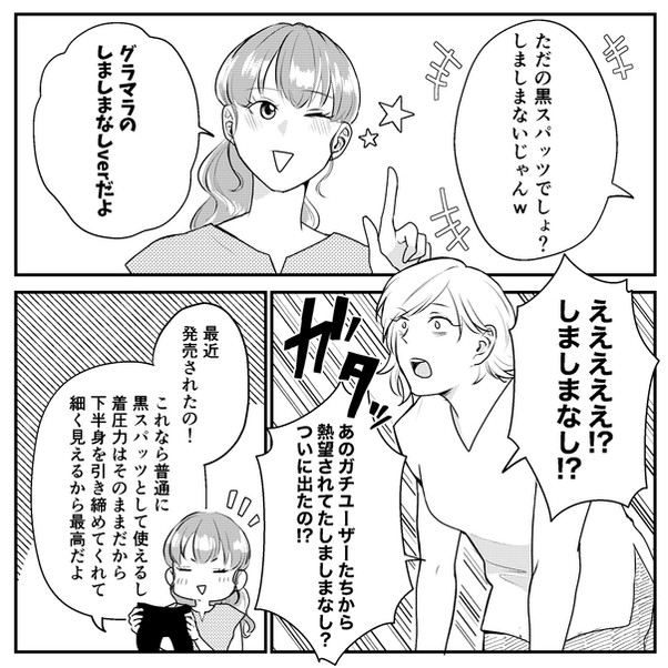 コミック_005.jpg