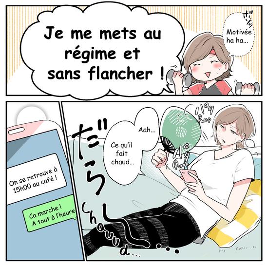 コミック_001.png