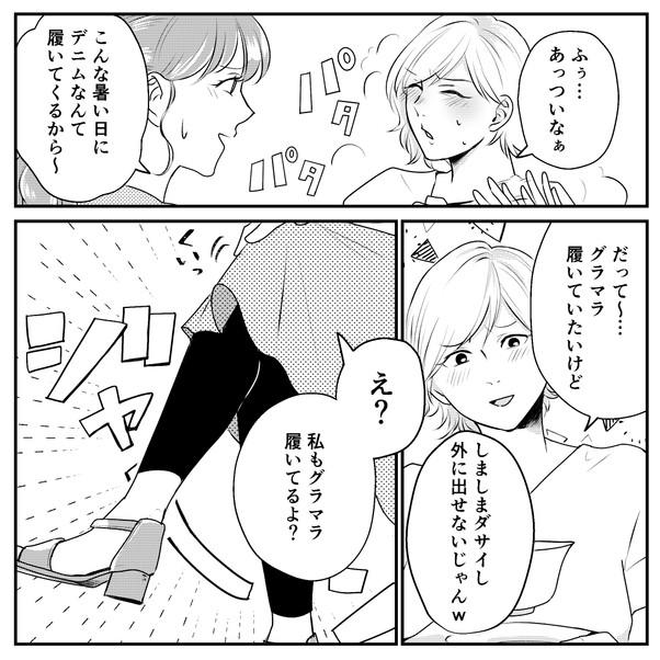 コミック_004.jpg