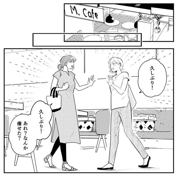 コミック_003.jpg