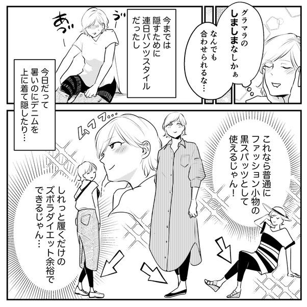 コミック_006.jpg