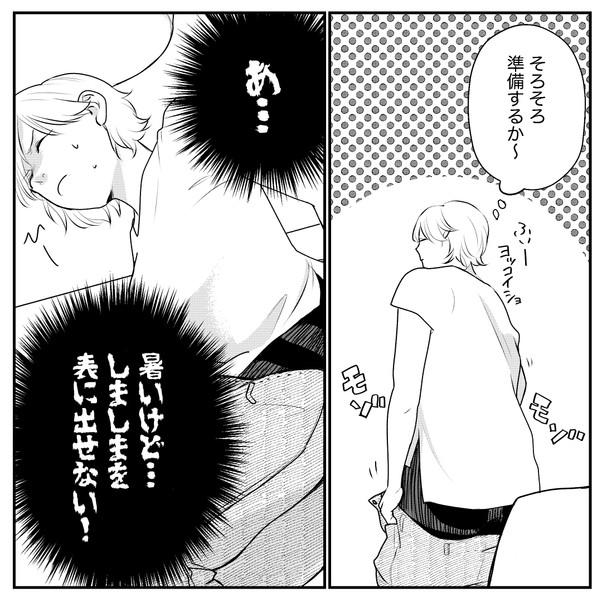 コミック_002.jpg