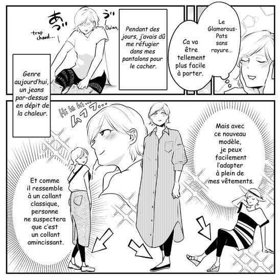 コミック_006.png