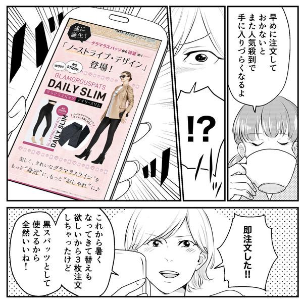 コミック_007.jpg