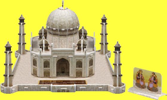 Taj Mahal (Small)