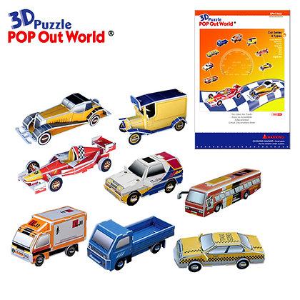 Car Series