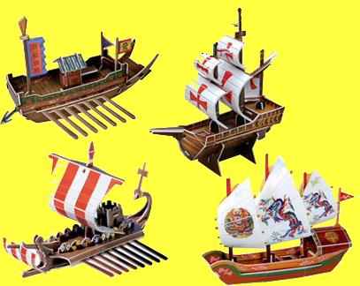 Ship Series: History