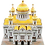 Thumbnail: Cathedral of Christ the Saviour